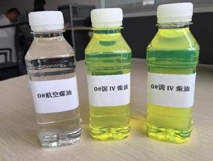 江苏航空煤油